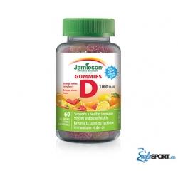 Vitamina D Jamieson